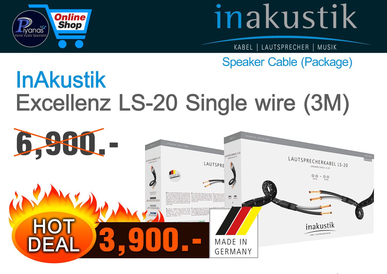 Excellenz LS-20 Single wire (3M)