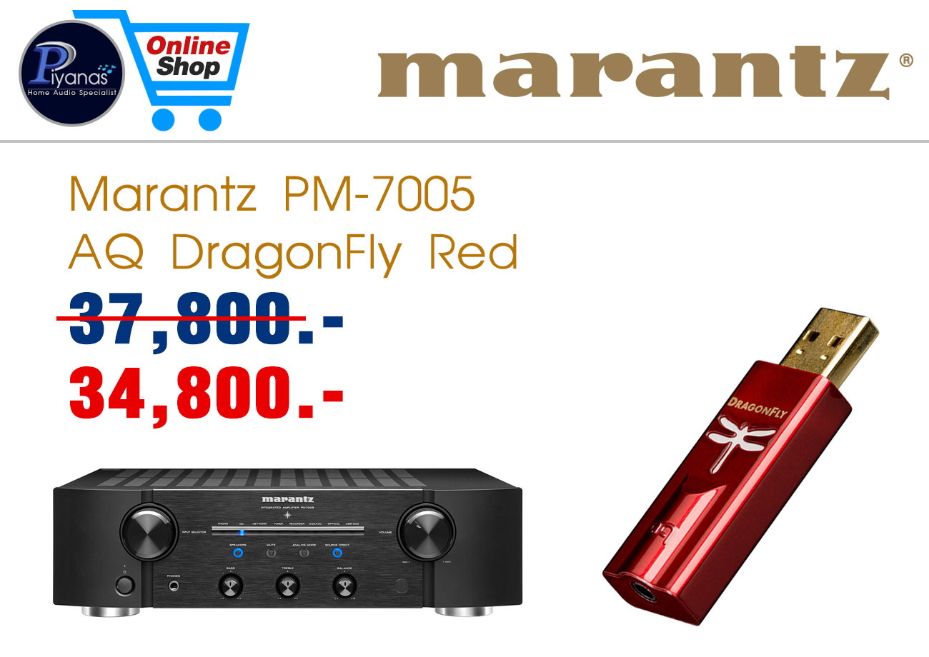 PM-7005 + DragonFly Red