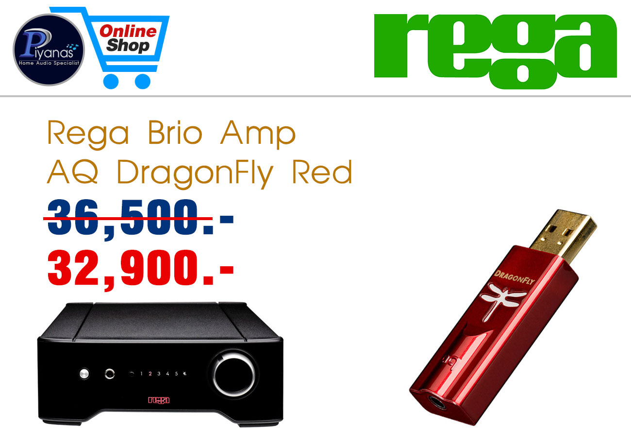 New Brio + DragonFly Red