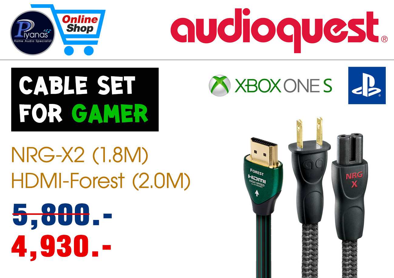 NRG-X2 (1.8M) + HDMI-Forest (2.0M)