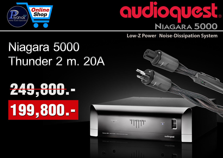 Niagara 5000 + Thunder 2 m. 20A