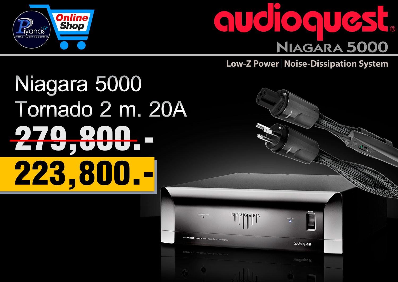 Niagara 5000 + Tornado 2 m. 20A