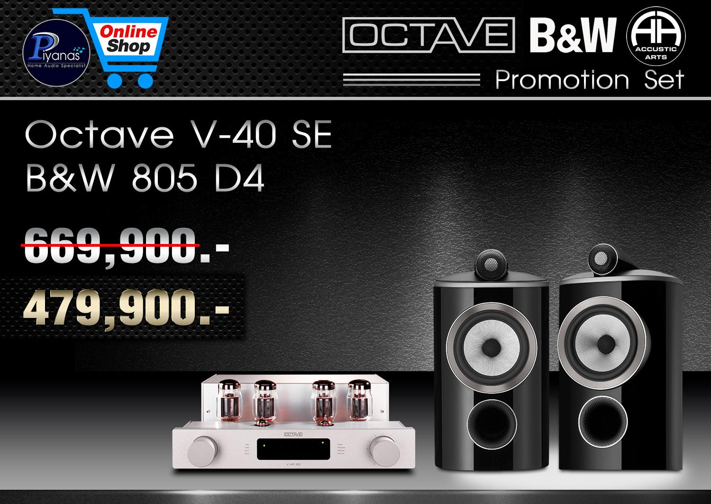 V 40 SE + 805D3
