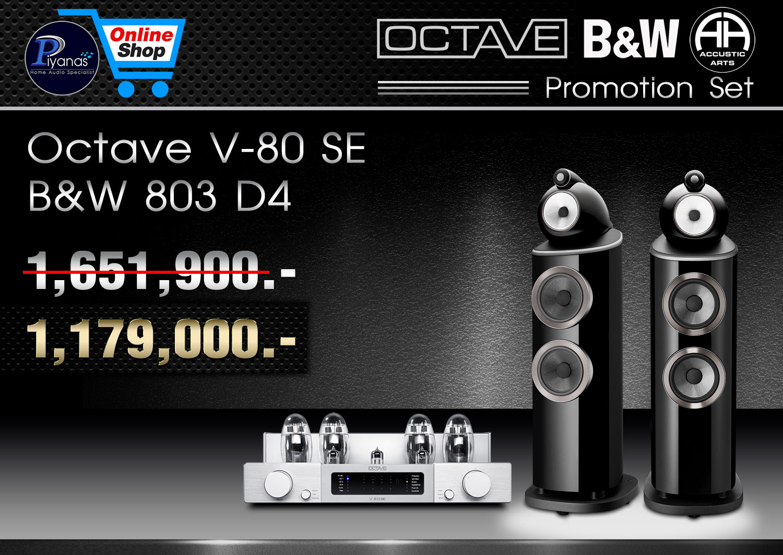 V 80 SE + 803 D3