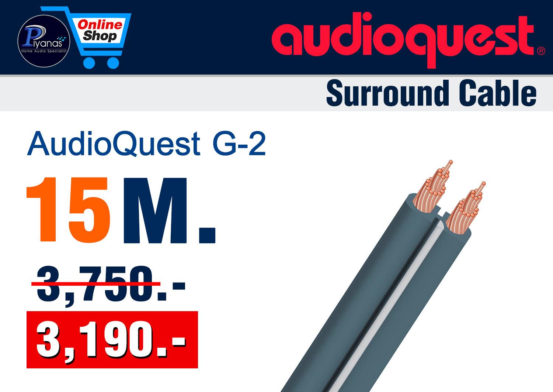 G-2 (15M.)