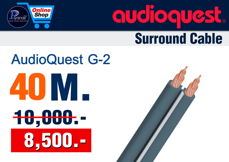 G-2 (40M.)