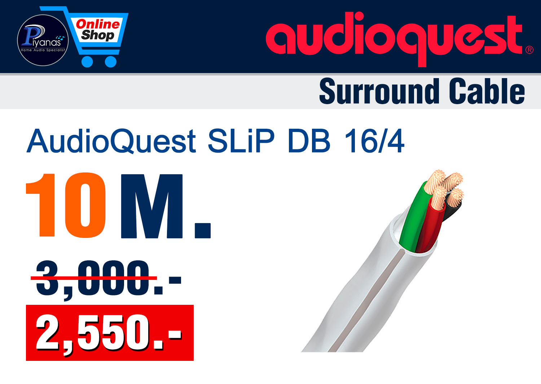 SLiP DB 16/4 (10M.)