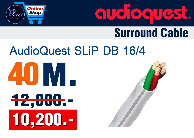 SLiP DB 16/4 (40M.)