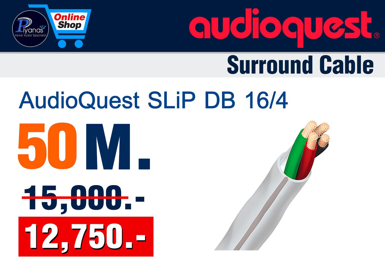 SLiP DB 16/4 (50M.)
