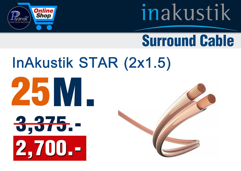 STAR (2x1.5) (25M.)