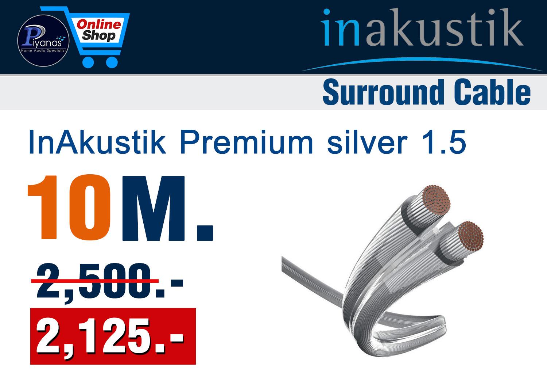 Monitor Premium silver 1.5 (10M.)