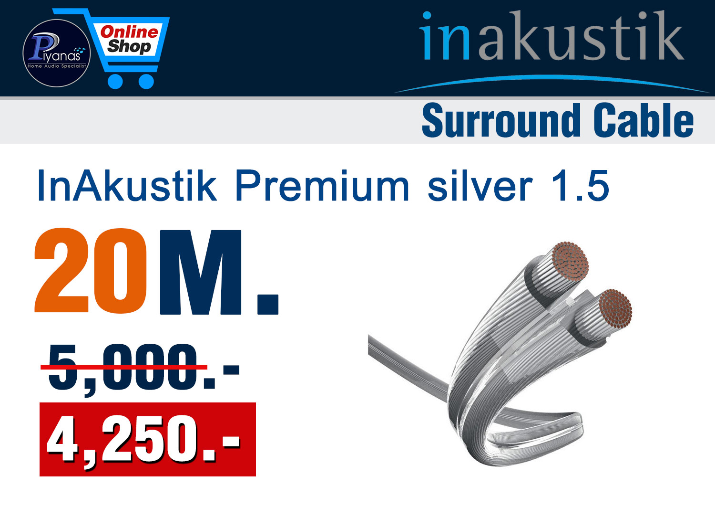Monitor Premium silver 1.5 (20M.)