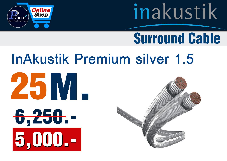 Monitor Premium silver 1.5 (25M.)