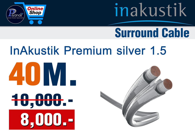 Monitor Premium silver 1.5 (40M.)