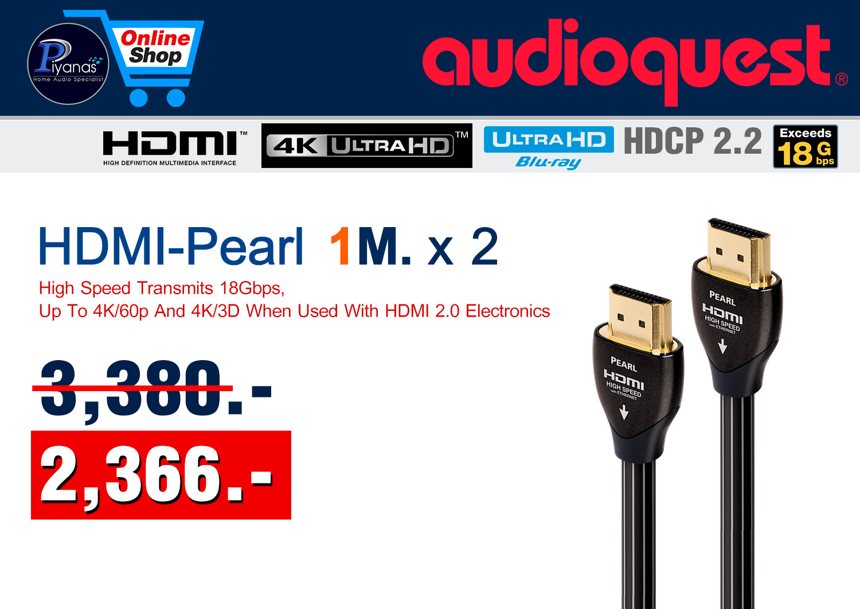 HDMI Pearl 1M. x2