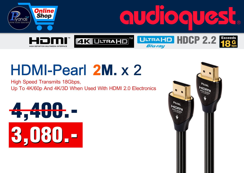 HDMI Pearl 2M. x2