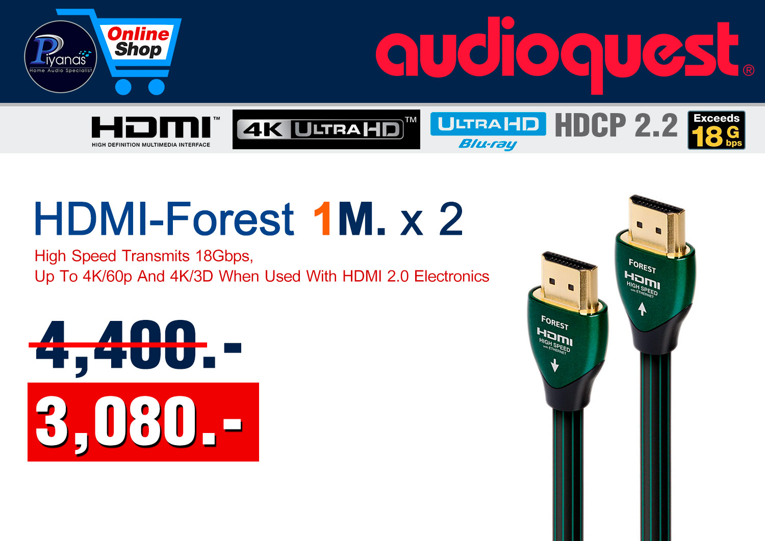 HDMI-Forest 1M. x2