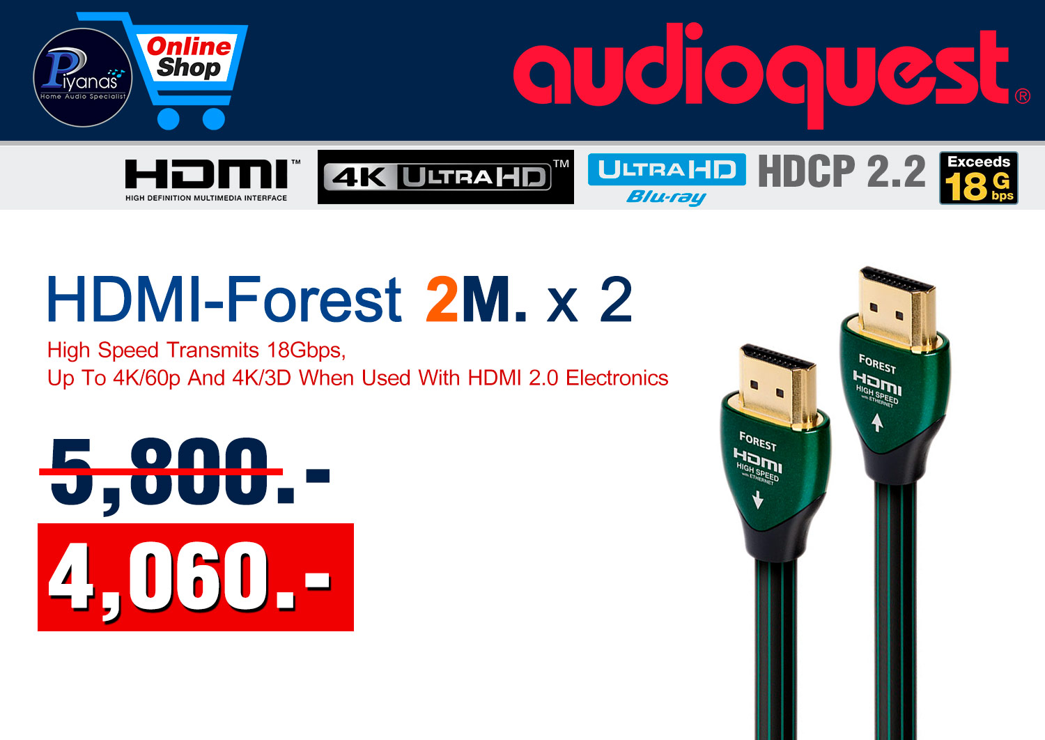 HDMI-FOREST 2M. x2