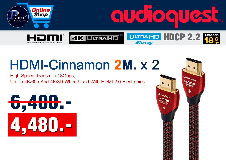 HDMI-Cinnamon 2M. x2