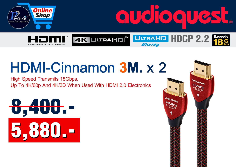 HDMI-Cinnamon 3M. x2