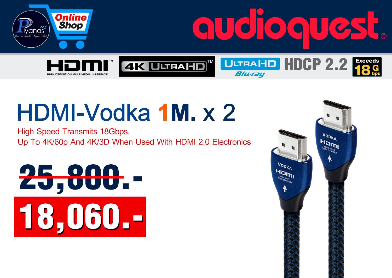 HDMI-VODKA 1M. x2