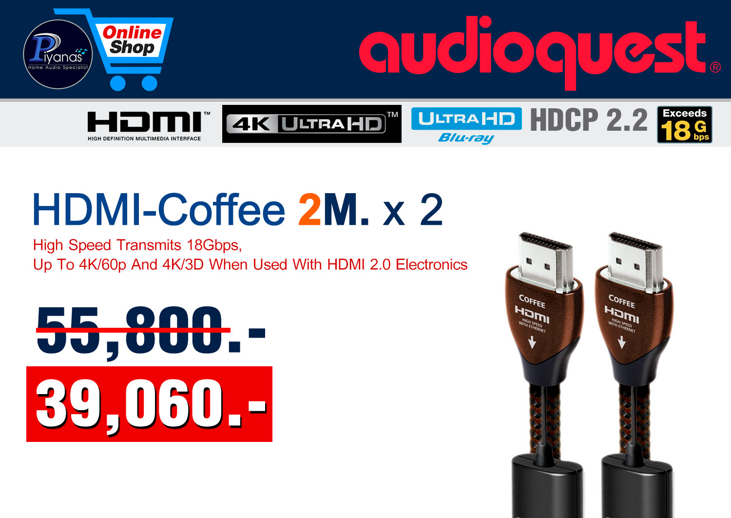 HDMI COFFEE 2M. x2