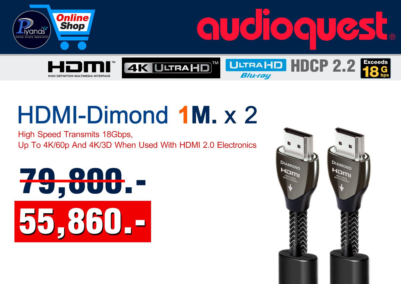HDMI DIAMOND 1M. x2