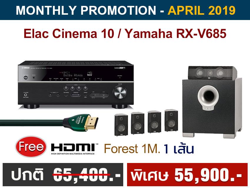 CINEMA-10 + RX-V685