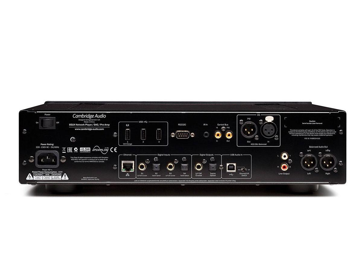 Azur 851N (BLACK)