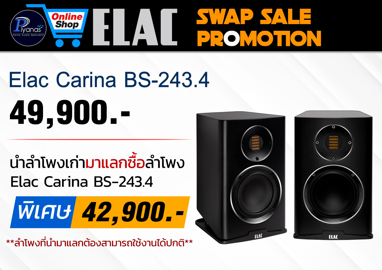 Carina BS-243.4 (Satin Black)