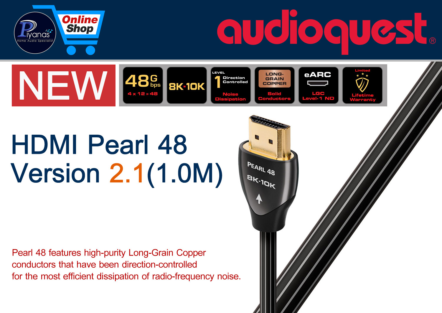 HDMI-Pearl 48 Version 2.1 (1.0M)
