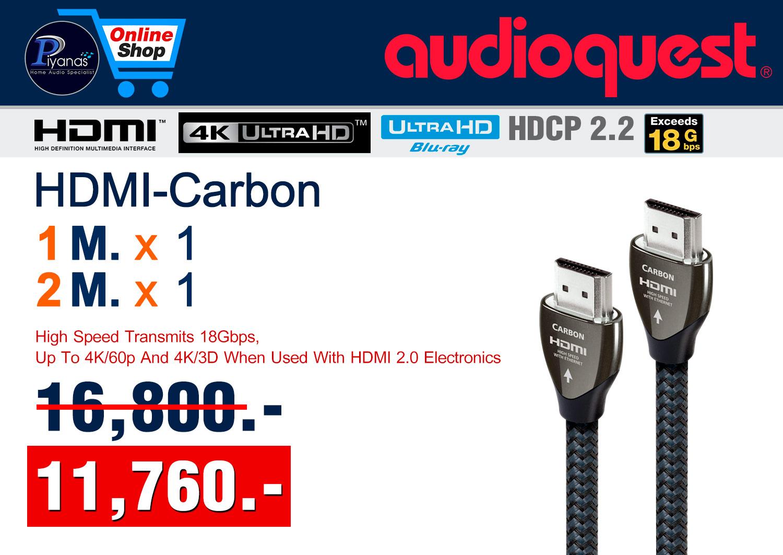 HDMI-Carbon (1M)+(2M)