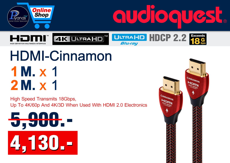 HDMI-Cinnamon (1M)+(2M)