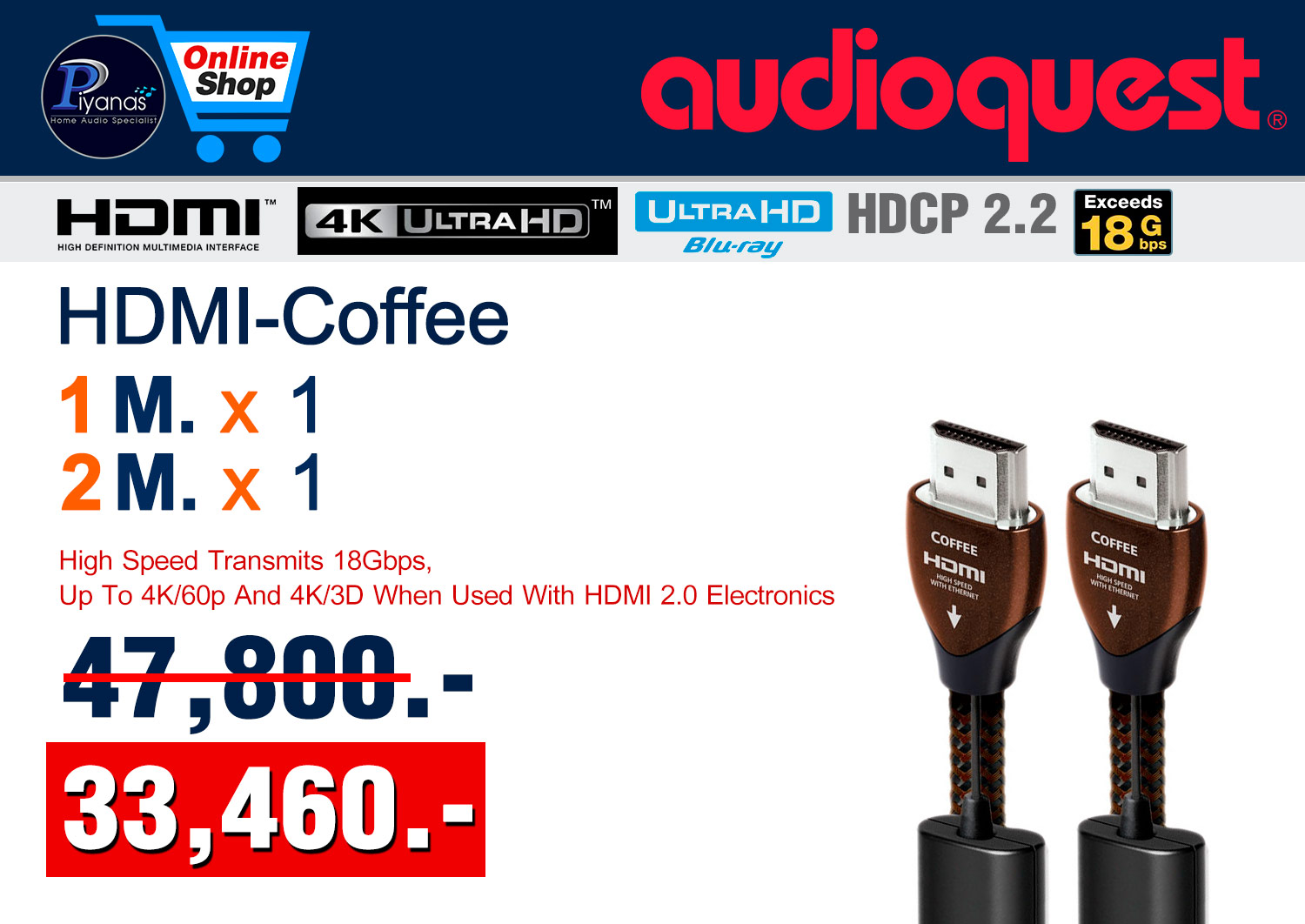HDMI Coffee (1M)+(2M)