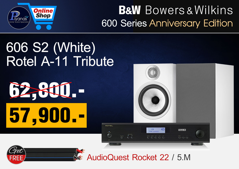 606 S2  (White) + Rotel A-11 Tribute