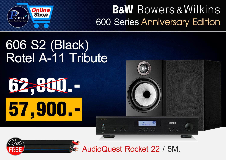 606 S2  (Black) + Rotel A-11 Tribute